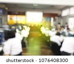 blurred image of group of...   Shutterstock . vector #1076408300