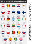 all flags of the countries of... | Shutterstock .eps vector #1076411990