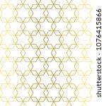 golden seamless hexagon grid... | Shutterstock .eps vector #1076415866