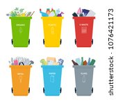 rubbish bins full of different... | Shutterstock .eps vector #1076421173