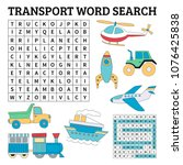 learn english with a transport... | Shutterstock .eps vector #1076425838