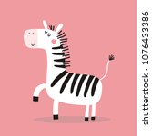 cute little zebra vector print | Shutterstock .eps vector #1076433386