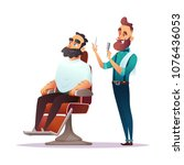 Barbershop service concept cartoon characters. Vector illustration.