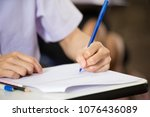 hand high school or university... | Shutterstock . vector #1076436089