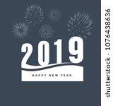 happy new year 2019 | Shutterstock .eps vector #1076438636