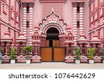 jami ul alfar mosque or red... | Shutterstock . vector #1076442629