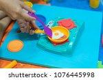 parent having fun playing...   Shutterstock . vector #1076445998
