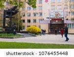 educational institution...   Shutterstock . vector #1076455448