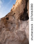 ancient anasazi adobe and cave... | Shutterstock . vector #1076463080