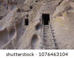 ancient anasazi adobe and cave... | Shutterstock . vector #1076463104