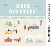 flea market poster concept... | Shutterstock .eps vector #1076473193