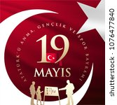may 19th turkish commemoration... | Shutterstock .eps vector #1076477840