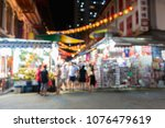 abstract blur .crowds walk... | Shutterstock . vector #1076479619