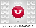 heart shape made with hands | Shutterstock .eps vector #1076480816
