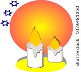 candles are lit  flames ... | Shutterstock .eps vector #1076481350
