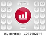 growing bars graphic with...   Shutterstock .eps vector #1076482949