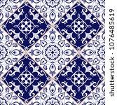 mexican tile pattern vector...   Shutterstock .eps vector #1076485619