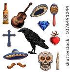 vector illustration of day of... | Shutterstock .eps vector #1076491244