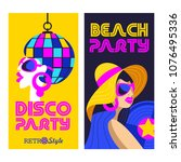retro disco party. advertising... | Shutterstock .eps vector #1076495336