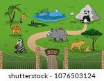 animals of zoo in cartoon style.... | Shutterstock .eps vector #1076503124
