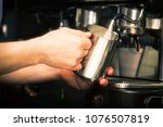 preparing coffee in the... | Shutterstock . vector #1076507819