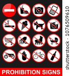 prohibition set symbol   Shutterstock .eps vector #1076509610