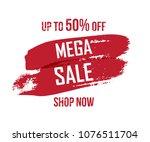 red mega sale banner template.... | Shutterstock .eps vector #1076511704