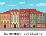 houses. old european city... | Shutterstock .eps vector #1076513843