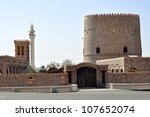 Small photo of Old fortress in Ras Al Khaimah. United Arab Emirates