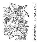 graphic vector illustration for ... | Shutterstock .eps vector #1076521718