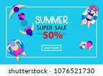 summer time hot sale... | Shutterstock .eps vector #1076521730