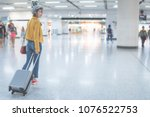 asian woman  walking with... | Shutterstock . vector #1076522753