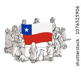 people pray for chile   Shutterstock .eps vector #1076525906