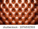 Upholstery Artificial Leather...