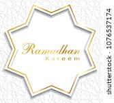gold sparkle of ramadan kareem...