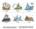 illustration of color drawing...   Shutterstock .eps vector #1076547434