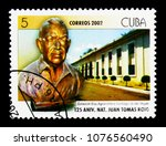 Small photo of MOSCOW, RUSSIA - MARCH 28, 2018: A stamp printed in Cuba shows Experimental agronomic station, Santiago de las Vegas, 125th Anniversary of Birth of Juan Tomas Roig serie, circa 2002