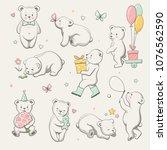 cute little bear collection.... | Shutterstock .eps vector #1076562590