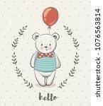 cute little bear cartoon vector ... | Shutterstock .eps vector #1076563814