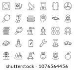 thin line icon set   gear head... | Shutterstock .eps vector #1076564456