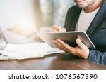 business concept  business man... | Shutterstock . vector #1076567390