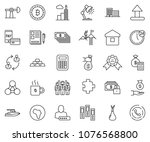 thin line icon set   notes... | Shutterstock .eps vector #1076568800