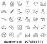 thin line icon set   heart... | Shutterstock .eps vector #1076569946
