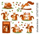 squirrel vector cute animal... | Shutterstock .eps vector #1076571530