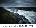 dramatic view of famous... | Shutterstock . vector #1076571674