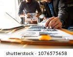 team business meeting... | Shutterstock . vector #1076575658