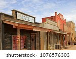 Western houses on the stage of...