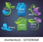 vector collection of season... | Shutterstock .eps vector #107658368