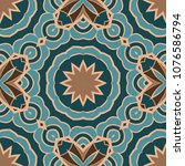 vector ornamental seamless... | Shutterstock .eps vector #1076586794