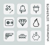 premium set of outline icons.... | Shutterstock .eps vector #1076594978